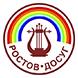 «Ростов Досуг»